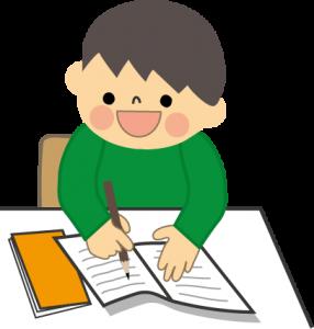 勉強の男の子