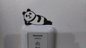 パンダ・・・