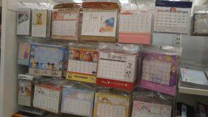つかもとピアノ カレンダー2