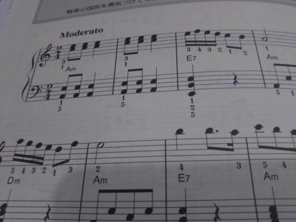 コード楽譜